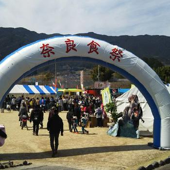 奈良食祭事業部会