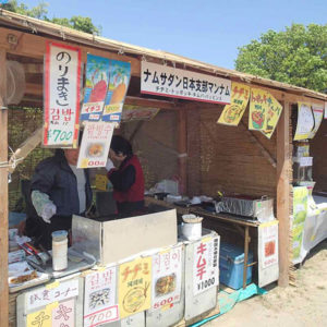 男寺党(ナムサダン)日本支部マンナム