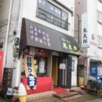 kitarou-thumb-150x150-234