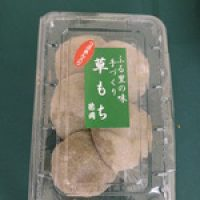 tokuoka2-thumb-150x150-209